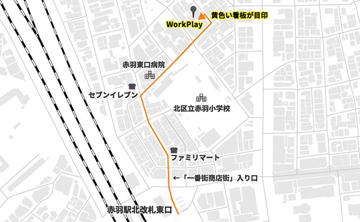 ワークプレイまでのアクセス地図