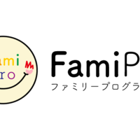 プログラミング教室 子供と親子で通える本格的コードプログラミングスクール:ファミプロ