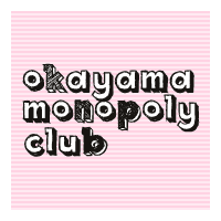 岡山モノポリークラブ