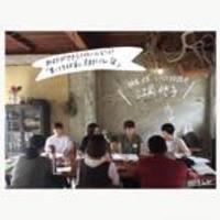 書くを仕事に!京都ライター塾