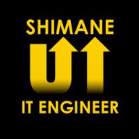 【島根県主催】島根に行ったUIターンエンジニアの本音を聞く会&島根県IT企業見学・相談ツアー