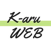 K-aru WEB(ケイアルウェブ)