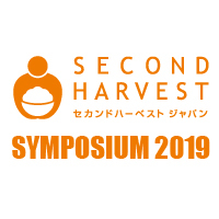 Second Harvest Japan symposium2019