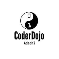 CoderDojo足立