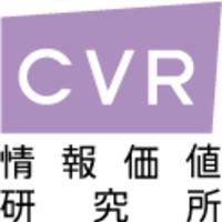 CVRLabo 情報価値研究所