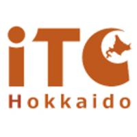 IT経営カンファレンス2020 in 函館