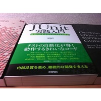 JUnit実践入門読書会 in 大阪