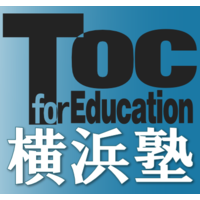 TOCfE横浜塾