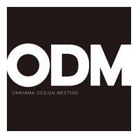 岡山デザインミーティング