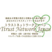 トラストネットワークジャパン