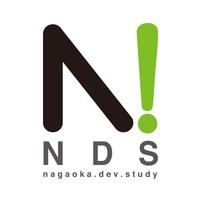 長岡IT開発者勉強会 (NDS)