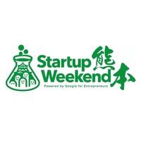 Startup Weekend Kumamoto
