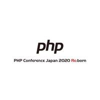 PHPカンファレンス
