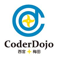 CoderDojo西宮&梅田(子ども達にプログラミングやHTMLコードを教える道場)