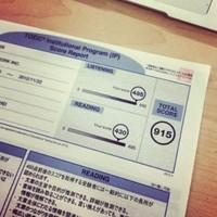 【大阪】ビジネスマンのための英語勉強会