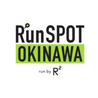 ランスポット沖縄