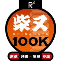 柴又100K~東京⇔埼玉⇔茨城の道~
