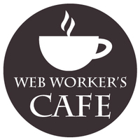 Web-Worker's Cafe関西