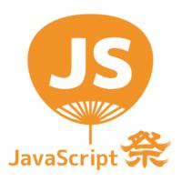 Javascript祭り