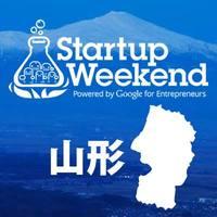 Startup Weekend Yamagata