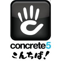 concrete5千葉・こんちば
