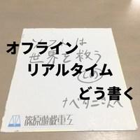 横浜へなちょこプログラミング勉強会