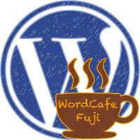 WordCafe Fuji