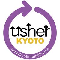 英語学習者をサポートする usher KYOTO
