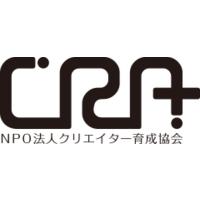 NPO法人クリエイター育成協会