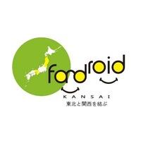 Fandroid Kansai
