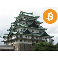 Tokai Bitcoin Meetup - Nagoya
