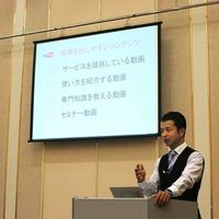 【IT集客勉強会】日本ソーシャルメディア学会