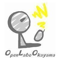 オープンラボ岡山