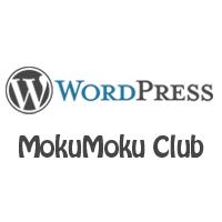 WordPressもくもく倶楽部 at 渋谷 #wpmoku