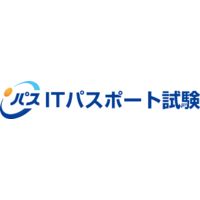 ITパスポート勉強会 in 沖縄