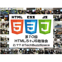 【TechBuzz】HTML5+JS Tech