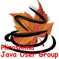 広島Javaユーザーグループ