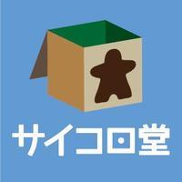 アナログゲームイベント@サイコロ堂
