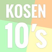 kosen10s