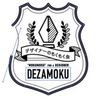 [大阪]デザイナーのもくもく会