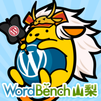 WordBench山梨