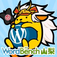 WordBench山梨