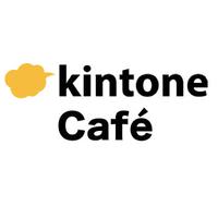 kintone Café 大分