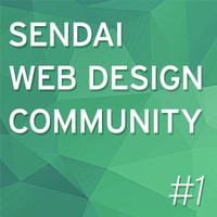 SENDAI WEB DESIGN COMMUNITY