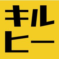 浜松DJキルヒストの集い