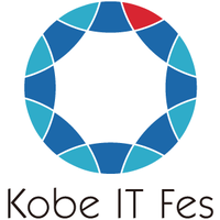 神戸ITフェスティバル