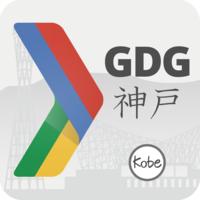 GDG神戸