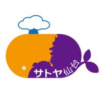 サトヤ仙台