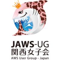 JAWS-UG 関西女子会