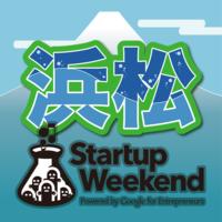 Startup Weekend Hamamatsu